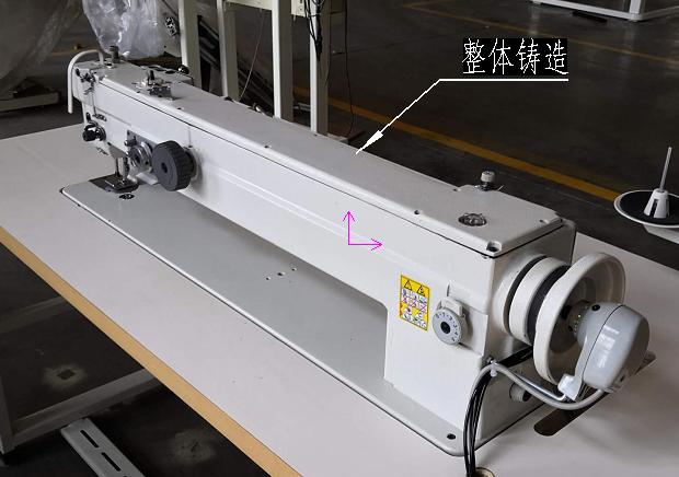 床垫长臂商标曲线缝纫机
